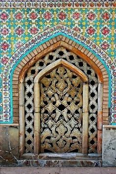 Moroccan. http://media-cache4.pinterest.com/upload/273312271106080811_WiIPNAcr_f.jpg stinni balconies doors
