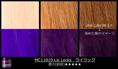 For a bluish shade of violet, lay on the #LieLocks. See how it comes out here on…