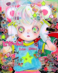 'End of Sorrow' by Hikari Shimoda - Fine Art Prints available on any budget at Eyes On Walls http://www.eyesonwalls.com/products/end-of-sorrow?utm_source=pinterest&utm_medium=ads&utm_term=anime&utm_content=end%20of%20sorrow&utm_campaign=Test