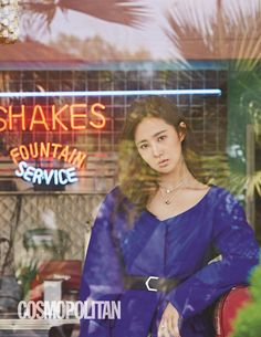 Yuri (SNSD) - Cosmopolitan Magazine November Issue '14