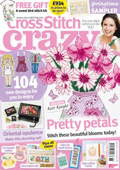 Cross Stitch Crazy issue 188, April 2014 – click here to buy a copy http://secure3.subscribeonline.co.uk/origin/products.sol?mag=CSCZ or visit your app store to download it to your tablet or smartphone!