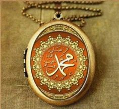 I love Prophet Muhammad ( Peace Be Upon Him)