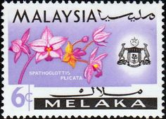 Malay State of Malacca 1965 Orchids SG 64 Fine Mint SG 64 Scott 70 Other British Commonwealth Empire and Colonial stamps Here