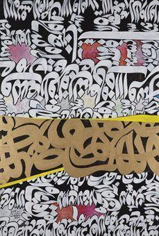 Charles Hossein Zenderoudi (Iranian, b. 1937) Kharjee Spirit #calligraphy #art #Persian