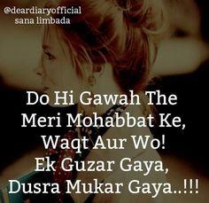 Sad Poetry in English Urdu