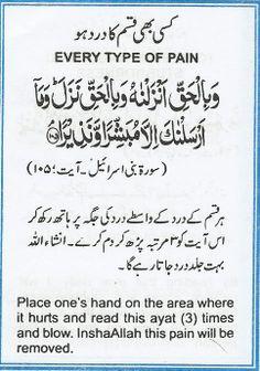 Pin on Quraan Heals Pin on Quraan Heals Islamic Quotes, Islamic Phrases, Islamic Teachings, Islamic Messages, Islamic Dua, Islamic Inspirational Quotes, Muslim Quotes, Religious Quotes, Duaa Islam