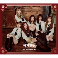 Gfriend-[Awakening] 4Th Mini Album Knight Ver. Cd+Photo Card+Photo Book+Poster