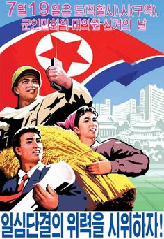Naenara Democratic People's Republic of Korea Stalinist, Socialist State, Military First, Living Fossil, Workers Party, Human Rights Issues, Reunification, Propaganda Art, Korean Peninsula