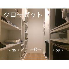 いいね!232件、コメント11件 ― @ekochan_homeのInstagramアカウント: 「IKEAワードローブ . . ⚠️長いです😂 . . 洗面所の真横にあるクローゼット☺️ . . 少しずつ完成したPAXに服を入れていってます🤗 . .…」 Ikea Pax, Bedroom, Storage, Interior, Closet, House, Furniture, Home Decor, Instagram