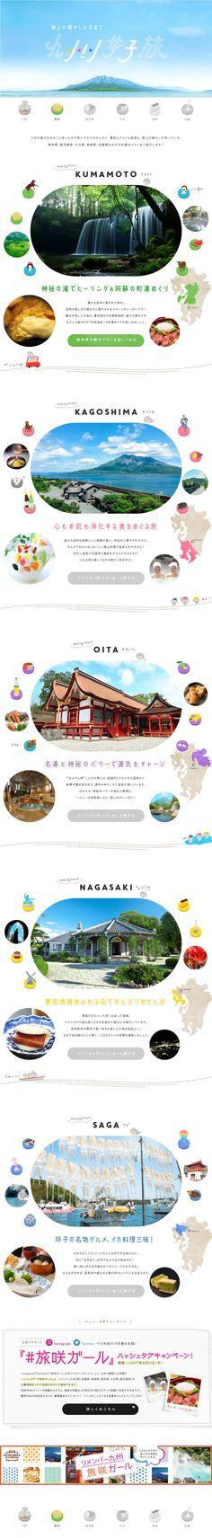 Website Design Layout, Layout Design, Web Design Gallery, Zentangle, Best Web Design, Typographic Design, Communication Design, Website Design Inspiration, Japanese Design