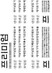 t212_KUa_김민수_w10_03b