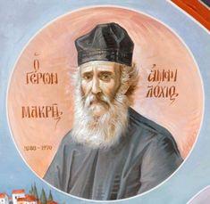Sf. Amfilohie Makris din Patmos Byzantine Art, Byzantine Icons, Roman Church, Orthodox Christianity, Orthodox Icons, Virgin Mary, Saints, Catholic, Nun