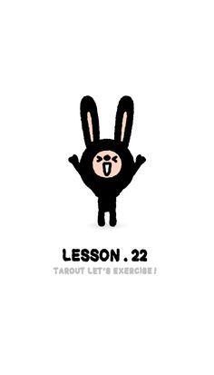 タロアウトのレッツエクササイズ LESSON.22