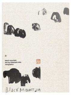 hidetoshi mito Canadian Artists, Book Illustration, Ink Art, Sculpture Art, Original Art, Typography, Tumblr, Graphic Design, Abstract