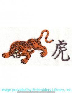 Stickmotiv Stickbild Aufnäher Stickerei Emblem Asien Tiger Tiger / Stickerei Japanese Kanji and Tiger (D1223)