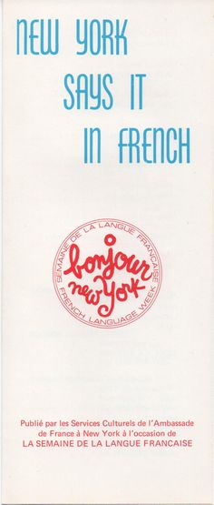 c1980s New York Says It In French brochure, English/French language, good shape by VintageNEJunk on Etsy