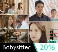 Babysitter Upcoming Korean Drama 2016 - Cho Yeo Jeong & Kim Min Jun | A new kind of Hobby