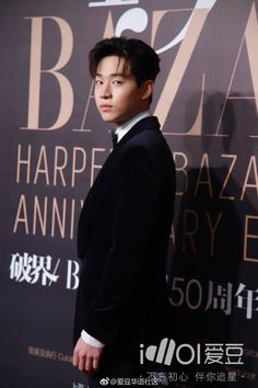 From breaking news and entertainment to sports and politics, get the full story with all the live commentary. Super Junior, Henry Lau, Amazing Person, Man Crush, Multimedia, Photoshoot, Twitter, The Moon, Amor