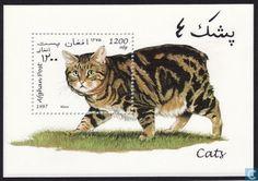 carudamon119:  河島思朗 @vdgatta おはようございますアフガニスタンの猫切手