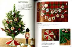 American Crewel Embroidery Japanese Craft Book