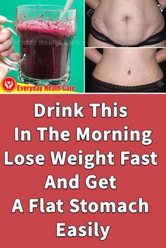 This drinks to lose belly fat wil help you lose weight fast and get a flat stomach with this drinks to lose belly fat.  #howtolosebellyfat #drinkstolosebellyfat #everydayhealthcare #howtolosebellyfat #howtoeducebellyfat #losebellyfat #losebellyfatdrink #drinksforbellyfatloss
