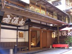 Kibune | a short trip from Kyoto - day trips romantic Hotel Ryokan Ugenta Kibune
