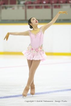Yuka Kito