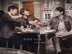 signal  [K-Drama] 2016