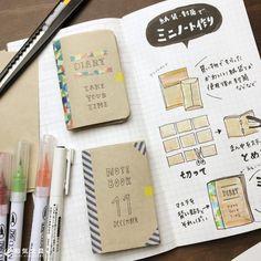 今回は要らない紙袋で小さいノートを作ってみました。 こういう紙袋、クラフト紙が好きなのでの紙袋を捨てる時にいつも「もったいないなぁ。。。」と思ってました(^_^;) カッターナイフやはさみで小さく切っ Handmade Crafts, Diy And Crafts, Bullet Journal Essentials, Handmade Notebook, Scrapbook Journal, Bullet Journal Inspiration, Book Making, Craft Tutorials, Planner Stickers