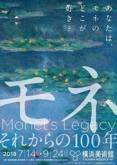 『モネ それからの100年』4月25日(水)より名古屋市美術館、7月14日(土)より横浜美術館にて開催 Visual Identity, Identity Branding, Corporate Identity, Corporate Design, Identity Design, Brochure Design, Flyer Design, Layout Design, Japan Graphic Design