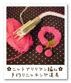 ニットでリリアン編み☆ニッチング道具の作り方の作り方 編み物 編み物・手芸・ソーイング