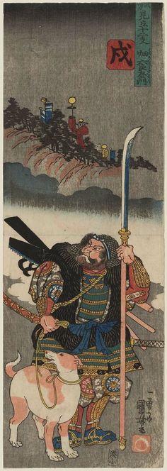 歌川国芳: Dog (Inu): Hata Rokurôzaemon, from the series Heroes Representing the Twelve Animals of the Zodiac (Buyû mitate jûnishi) - ボストン美術館