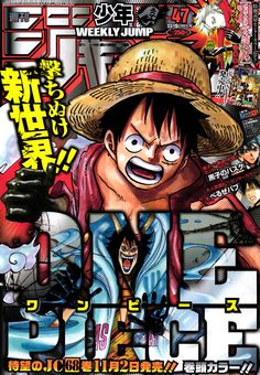 Read One Piece Chapter 685 : Momonosuke Is My Name! - Where To Read One Piece Manga OnlineIf you're a fan of anime and manga, then you definitely know One Piece. It's a Japanese manga series by Eiichiro Oda, a world-renowned manga writer Read One Piece Manga, One Piece Chapter, One Piece Anime, Manga To Read, The Pirate King, 0ne Piece, Online Manga, One Piece Luffy, Monkey D Luffy