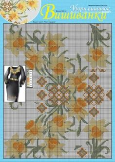 Are you already looking for a Christmas present? We've got a brilliant idea!s still plenty of time to stitch a marvelous shirt or blouse for your beloved ones. Here are some great floral and geometric cross stitch patterns you will certainly love. Embroidered Shirts, World Crafts, Loom Beading, Cross Stitching, Cross Stitch Patterns, Needlework, Embroidery, Knitting, Crochet