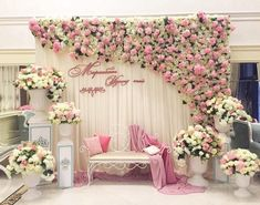 Love this white mandap for nikkah ceremony | white and pink floral decorations and pink drapery over sofa | Nikkah Ideas | Muslim Weddings | Credits: Vk.com | Every Indian bride's Fav. Wedding E-magazine to read. Here for any marriage advice you need | www.wittyvows.com shares things no one tells brides, covers real weddings, ideas, inspirations, design trends and the right vendors, candid photographers etc.