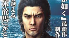 Yakuza Restoration Announced for Japan - http://www.worldsfactory.net/2013/08/19/yakuza-restoration-announced-for-japan