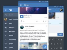 Vk App. Android L by Damir