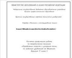 Bearpaw 2400cu plus ii scanner driver free download for windows 7