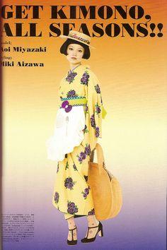 Kimono-hime issue 10. 宮崎あおい