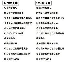今日の格言 の画像 ケチャップ オフィシャルブログ「ケチャップ茶屋」Powered by Ameba