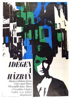 Stranger in the House (Pierre Rouve, 1967) Hungarian design by Magda Vörösmarty