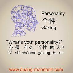 #mandarin #Chinese #china #personality #vocabulary #languageexchange…