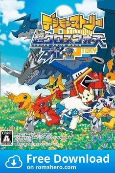 99 Games Ideas Games Pokemon Games Pokemon