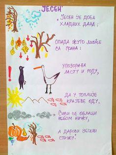 Preschool Education, Kindergarten Activities, Preschool Activities, Autumn Crafts, Fall Crafts For Kids, Christmas Crafts, Kids Art Class, Art For Kids, Teaching Time