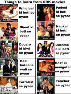These funniest Indian memes still make you LOL and blow your mind. Explore 58 funny desi memes photos that every Indian must see and share with friends. Very Funny Memes, Funny Fun Facts, Latest Funny Jokes, Funny School Jokes, Cute Funny Quotes, Some Funny Jokes, Funny Relatable Memes, Hilarious Memes, Srk Movies
