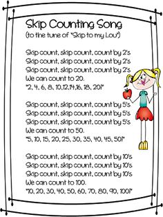 """Skip Counting Song"" (from First Grade Wow; Tune: ""Skip to My Lou"") ""Skip Counting Song"" (von First Grade Wow; Tune: ""Skip to My Lou"") First Grade Songs, Second Grade Math, Grade 1, Math Poems, Fun Poems, Skip Counting Songs, Skip Counting Activities, Kindergarten Songs, Kindergarten Readiness"