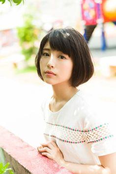 Japanese Beauty, Japanese Girl, Asian Beauty, Japanese Makeup, Natural Beauty, Asian Woman, Asian Girl, Asian Ladies, Prity Girl