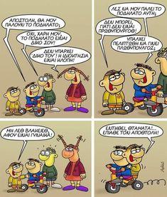Funny Cartoons, Funny Images, More Fun, Minions, Lol, Humor, Comics, Languages, Anastasia