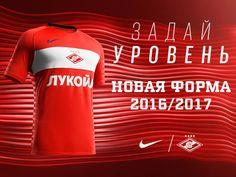 Camisas do Spartak Moscou 2016-2017 Nike