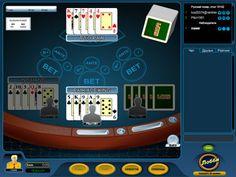 Интернет казино рулетка лучше игры не придумаешь eeds/476 скачать игровые автоматы пробки на компьютер